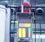 передовой visual docking guidance system / для аэропортов