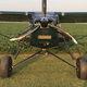 амортизатор для легких самолетов