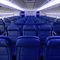 освещение для салона самолетаBruce Aerospace Inc